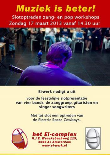 Flyer slotpresentatie 17 maart 2013