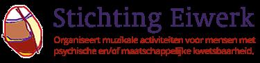 Stichting Eiwerk Amsterdam